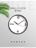 大氣簡約臥室家用客廳時尚掛鐘個性創意靜音掛錶圓形石英裝飾時鐘 新北購物城