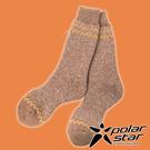 【PolarStar】羊毛保暖雪襪『棕色...