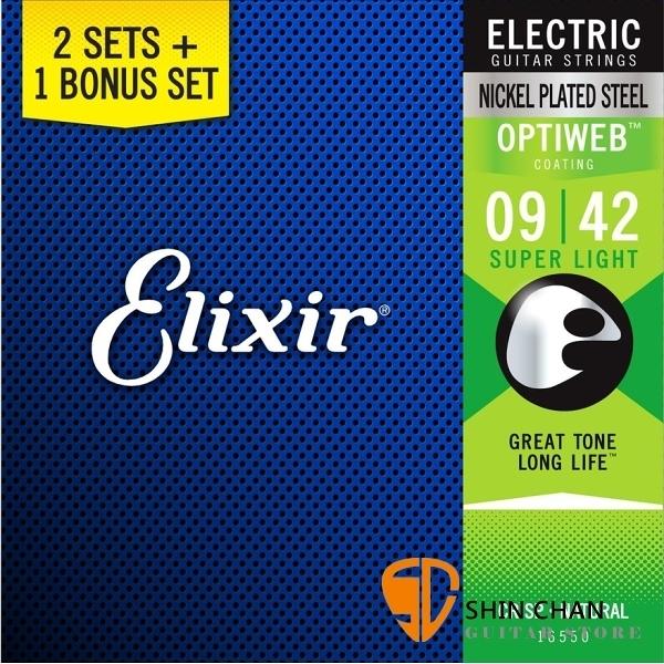 【缺貨】Elixir 頂級電吉他弦- OPTIWEB(16550)(09-42)三包裝 【Elixir進口弦專賣店/吉他弦】