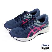 Asics Gel-Conteand 藍色 網布 運動慢跑鞋 女款NO.J0246【新竹皇家 1012A571400】