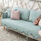 九只貓北歐純色沙發墊簡約現代四季通用布藝實木坐墊防滑套靠背巾 小時光生活館
