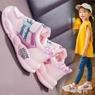 女童運動鞋兒童皮面2020春秋款中大童軟底網面休閒鞋子透氣童鞋 一米陽光