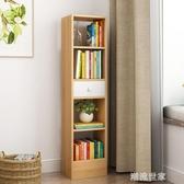 書架落地簡約現代經濟型創意小書櫃臥室簡易桌上置物架學生省空間MBS『潮流世家』