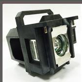 【EPSON】ELPLP53 OEM副廠投影機燈泡 for EB-1910/EB-1900/EB-1915