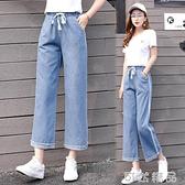 寬鬆初中高中學生直筒寬管褲女鬆緊腰休閒寬腿牛仔褲子