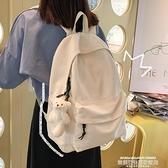 帆布後背包 ins風書包日系純色大容量後背包女大學生簡約帆布背包女2021新款 新品