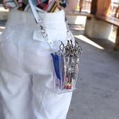 美髮腰包 日本網紅發型師透明剪刀包斜挎透明腰包美發腰包剪發包個性創意潮-免運