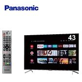 Panasonic國際牌 43吋 4K 連網液晶顯示器 TH-43JX650W【公司貨保固三年+免運】