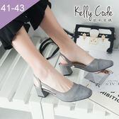 大尺碼女鞋-凱莉密碼-時尚異材質拼接方頭高跟前包涼鞋8cm(41-43)【BD816】灰色