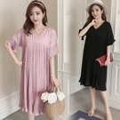 漂亮小媽咪 韓系 洋裝 【D8883】 ...