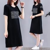 【A4839】珠片設計短袖連身裙 M-5XL