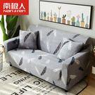 沙發套罩全包萬能套布藝四季防滑沙發墊皮沙...
