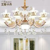 吊燈歐式客廳吊燈簡歐玉石水晶燈現代簡約鋅合金餐廳臥室大氣家用燈具 愛麗絲LX