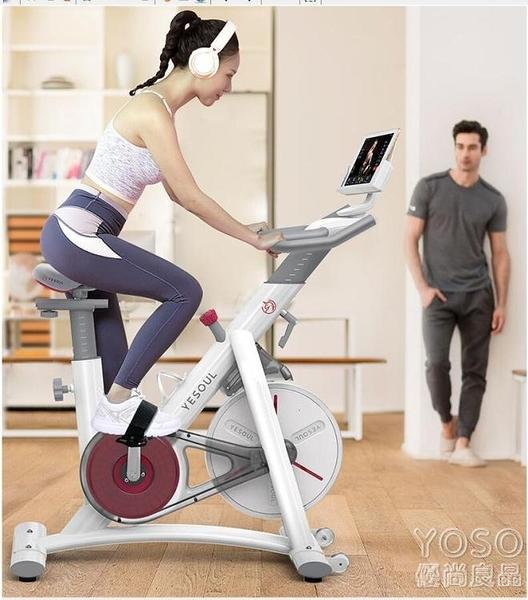 健身車 野小獸動感單車家用運動健身器材室內磁控健身車超靜音S1 快速出貨