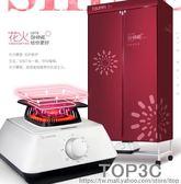 天駿烘干機家用干衣機衣服哄衣柜速干衣烘衣機小型靜音省電風干機igo「Top3c」