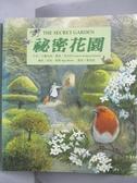 【書寶二手書T6/兒童文學_ZEO】祕密花園_法蘭西絲.霍森.柏內特
