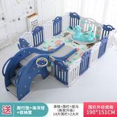 兒童遊戲圍欄 室內家用寶寶嬰兒安全防護欄柵欄爬行墊學步遊樂場玩jj