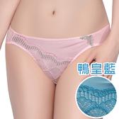 思薇爾-晶采34BRA系列M-XL蕾絲低腰三角內褲(鴨皇藍)