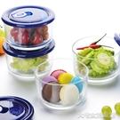 留樣盒冰箱冷藏水果保鮮盒玻璃飯盒食品留樣盒打包碗透明小號家用套裝 【快速出貨】
