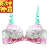 無痕bra(單件上衣)-甜美波紋舒適調整型內衣68c29【時尚巴黎】
