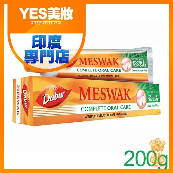Dabur 草本刷牙樹全效呵護牙膏 200g 印度 【YES 美妝】