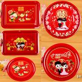 婚禮婚宴喜慶茶盤搪瓷紅水果糖果盤敬茶杯喜字托盤婚慶結婚慶用品梗豆物語