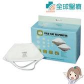 三暉 醫用口罩(未滅菌) N95口罩 SH2950 20入/盒