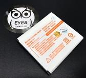 【高壓商檢局安規認證防爆】適用三星 GALAXY MEGA5.8吋 i9152 G7102 高容量電池手機鋰電池充電