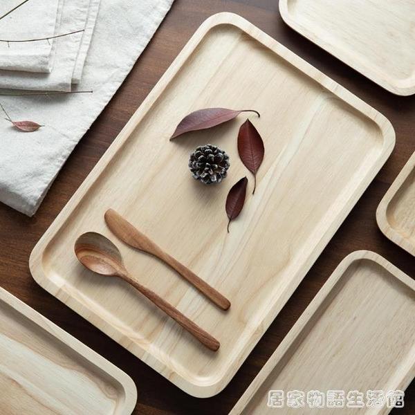 米立风物木质托盘长方形大号橡胶木茶杯托盘家用客厅木盘餐具盘子 居家物語