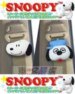 車之嚴選 cars_go 汽車用品【SN124】日本進口 SNOOPY 史奴比+奧拉夫 頭型 安全帶鬆緊扣固定夾(2入組)