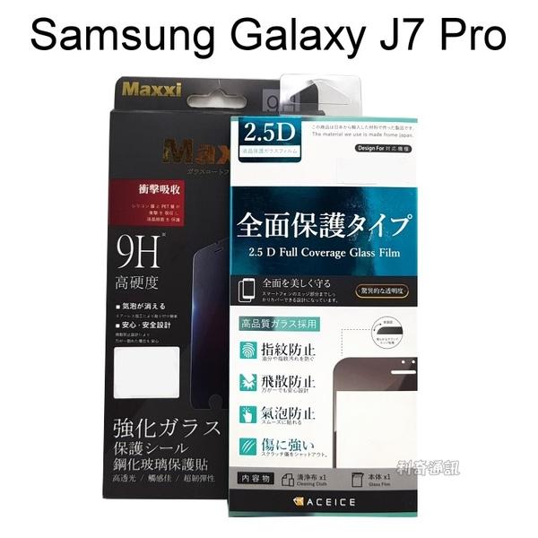 滿版鋼化玻璃保護貼 Samsung Galaxy J7 Pro (5.5吋) 金、粉