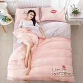 床組 水洗棉四件套純色簡約四季泡泡紗床包款床笠日式韓版床上用品被套 1.5米