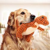 狗狗玩具耐咬磨牙發聲比熊柴犬柯基幼犬金毛大型犬寵物毛絨用品【快速出貨八折一天】