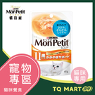 貓倍麗11+ 熟齡鮪魚極品鮮湯【TQ MART】