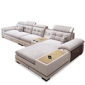 布藝沙發組合客廳簡約現代大小戶型可拆洗皮布沙發簡易整裝傢俱  YDL