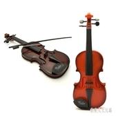 兒童樂器玩具大號兒童小提琴小提琴帶琴弓音樂男孩女孩 yu2620『俏美人大尺碼』