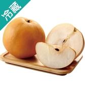 日本吉野梨禮盒7入/盒(約700g±5%/粒)【愛買冷藏】