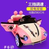 兒童電動四輪車 兒童四輪電動寶寶車子1-3小汽車4-5歲可坐人充電遙控玩具車男女孩 夢藝家