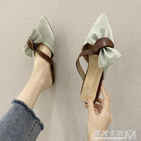 蝴蝶結包頭半拖鞋女網紅外穿夏季新款平底百搭少女心穆勒鞋子 聖誕節全館免運