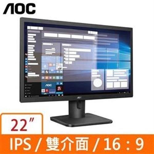 【台中平價鋪】全新 艾德蒙 AOC 22E1H 21.5吋IPS(16:9)液晶顯示器