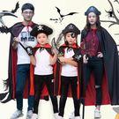 萬聖節披風兒童服裝男童女童成人海盜裝扮服...