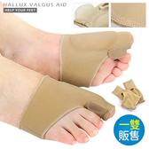 超薄型拇指外翻襪(1雙)升級版透氣分指套分趾器.姆趾套.拇囊炎腳骨非醫用矯正器.推薦哪裡買ptt