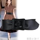 腰帶女寬時尚簡約百搭裝飾風衣配裙子大衣羽絨服腰封皮帶黑色 蘿莉小腳丫