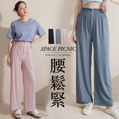 長褲 Space Picnic 雙釦細坑條涼感長褲(預購)【C20062110】