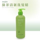 韓國 innisfree 綠茶清新洗髮精 300ml 綠茶洗髮精【PQ 美妝】NPRO