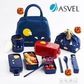 ASVEL分格日式學生情侶雙層便當盒飯盒可微波爐加熱送保溫袋YJT 交換禮物