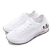 Under Armour UA 慢跑鞋 HOVR Sonic 3 白 黑 男鞋 運動鞋 【PUMP306】 3022586103