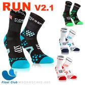超輕 排汗 3D按摩 路跑 運動短襪 - Compressport V2.1 RUN HI 白/藍 機能襪