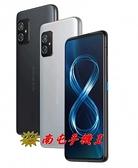 =南屯手機王=ASUS Zenfone 8 (12GB/256GB) ZS590KS 宅配免運費