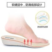 足跑隱形內增高鞋墊男士減震透氣防臭休閒增高墊女全墊舒適3.5cm 快速出貨